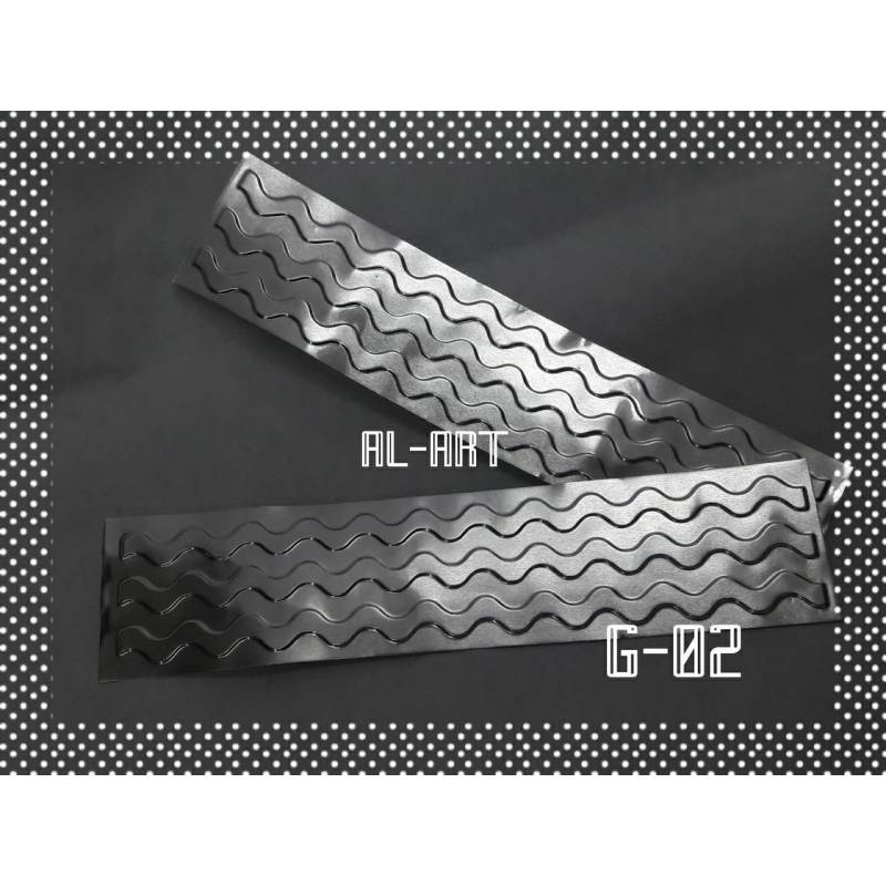 Guardas de alumino texturadas - 3,5x15cm - Al-Art